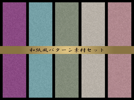 Japanese paper style pattern material set