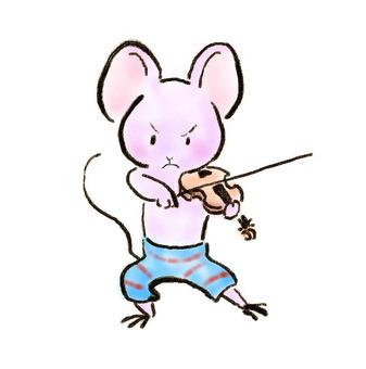 バイオリンねずみ24