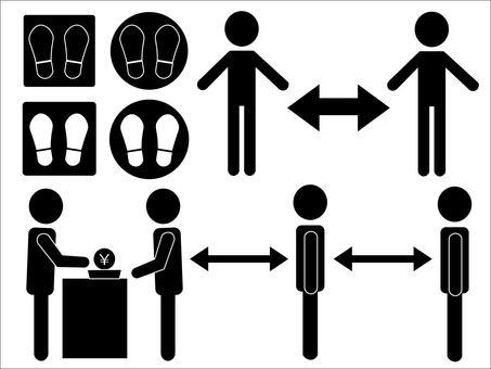 社會距離象形圖