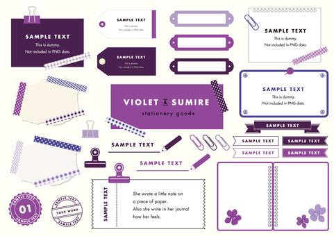 Purple stationery frame set