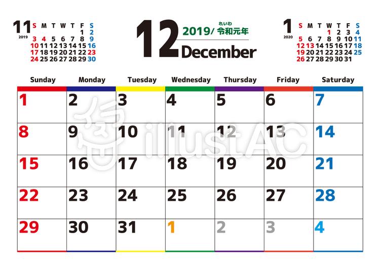 カレンダー 2019年12月 横令和イラスト No 1437293無料