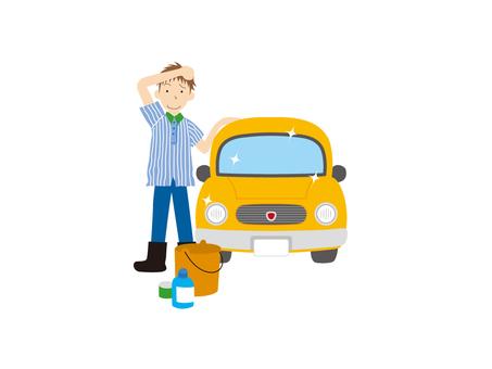 011: Car wash on holiday