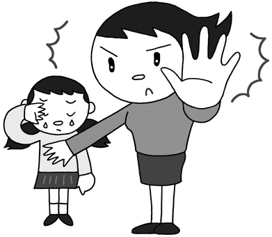 Bullying stop.4