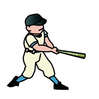 Batter that makes a swing