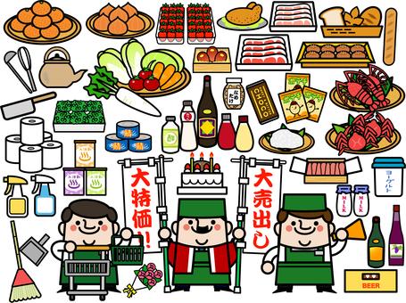 Uncle Fairy Supermarket