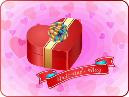 Valentine (Heart 05)