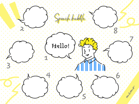 Speech balloon set 2
