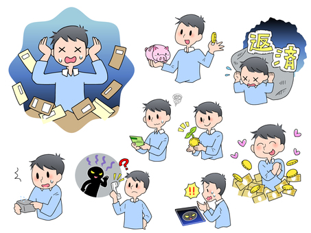 Assorted Money Illustrations (Male)