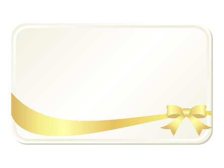 Frame ribbon 8