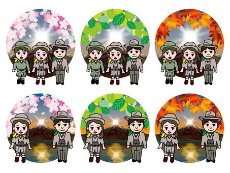 Four Season Summary (56) Asahi and Boy at Mt. Fuji