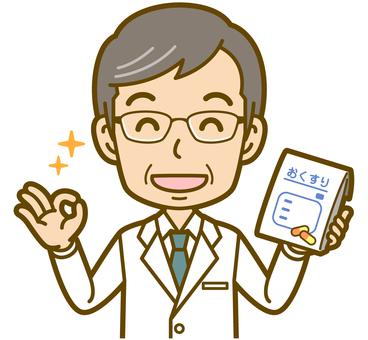 男性(医者):B_薬02BS
