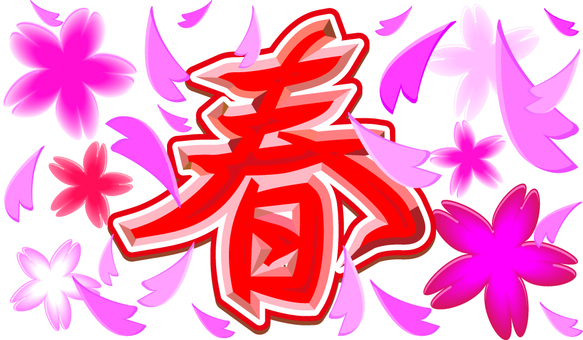 春天櫻花標誌02