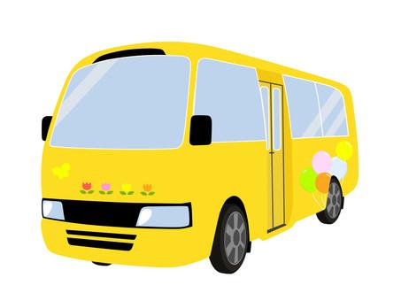 Kindergarten bus