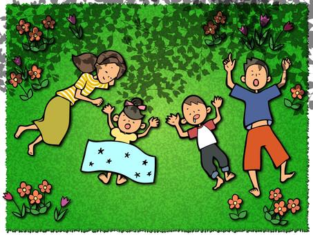 Nap family lawn