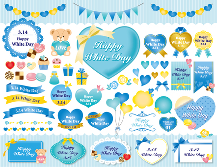 White Day Frame Set 02
