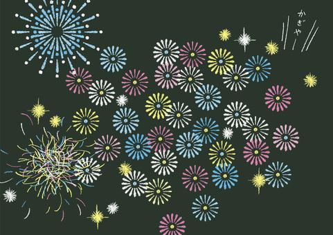 Fireworks 4 blackboard style