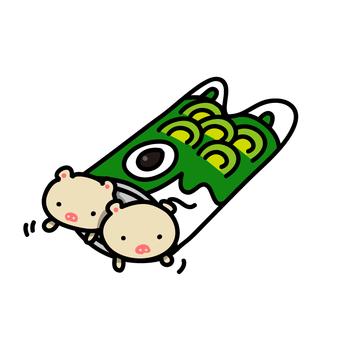 Koinobori (Tobuba-chan)