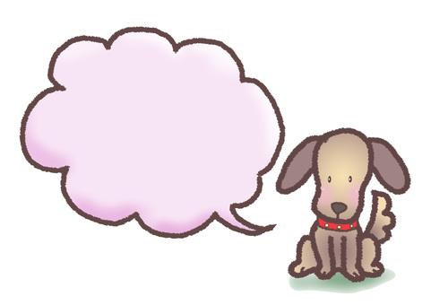 Dog balloon ①