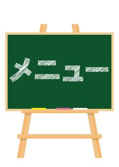 Layout 16_08 (blackboard / menu)