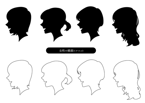 Women's profile silhouette