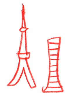 Tokyo Tower Kobe etc.