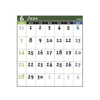2020 Calendar Green June
