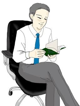 讀一本書的人