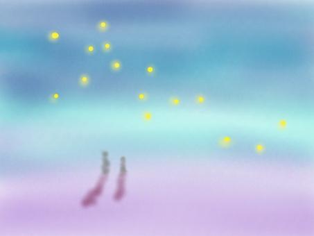 별빛 아래에서