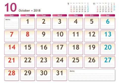 2018年カレンダー 10月