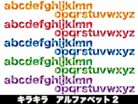 Glitter Alphabet 2_ Set