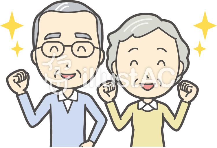 男女セット老人-017-バストのイラスト