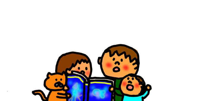 Everyone reading