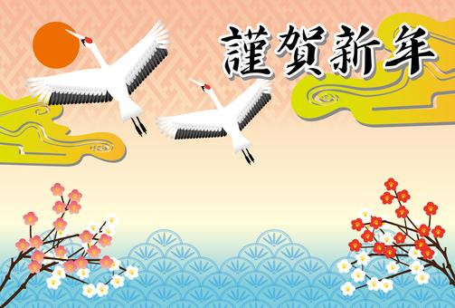 New Year's cards _ TSURU 1