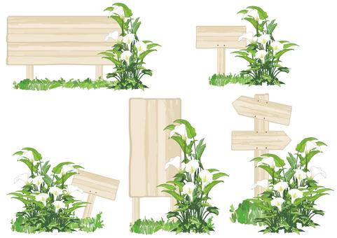 나무 간판 (컬러)