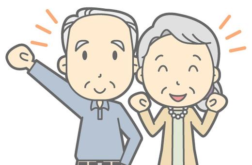 老夫婦 - 膽量構成 - 胸圍