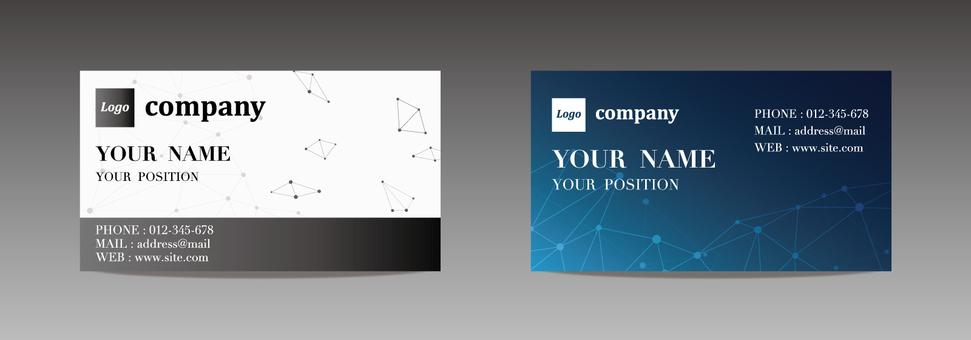 명함 디자인 네트워크 이미지