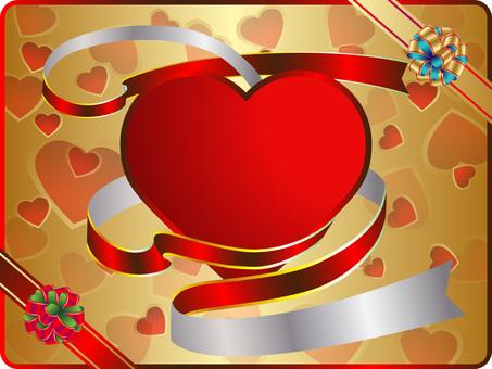 Valentine (Heart 04)