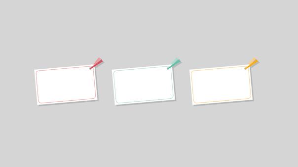 設計零件●卡