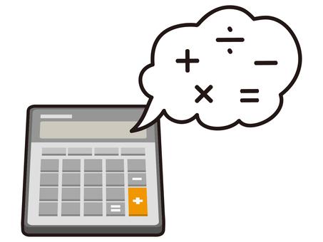 Calculator and calculation symbols