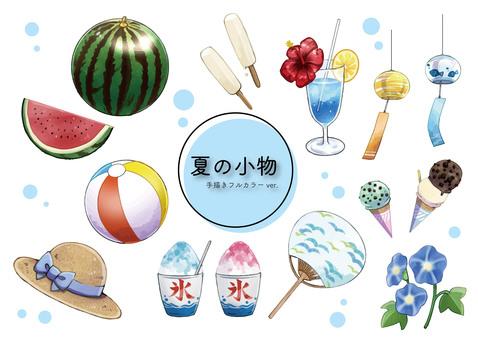 手描き小物(夏素材02)