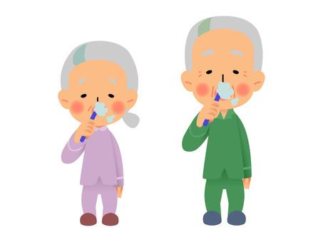 Aged people look