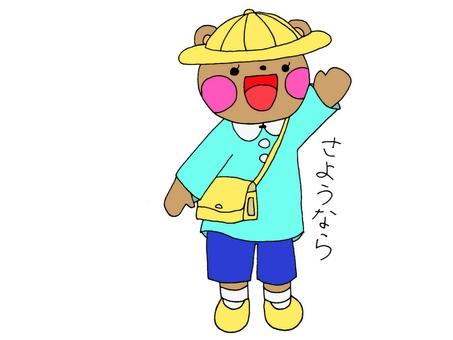Children's bear 2 3
