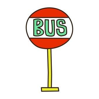 Pop bus stop