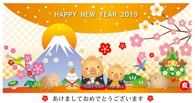 亥年の年賀状横長タイプ富士その2