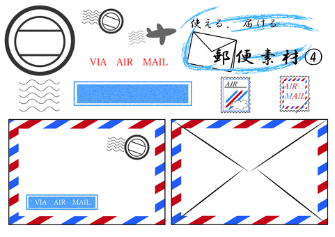 Postal Material Collection 4