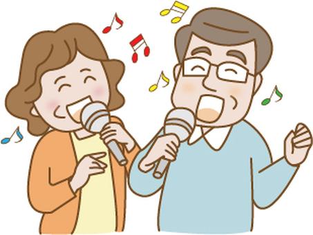 Duet with karaoke