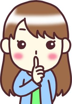 U】 【female private U positive front _ secret