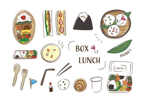 Luncheon Picnic lunch Bonus lunch