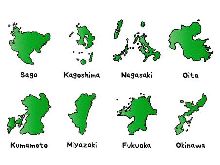 九州地方沖縄セット