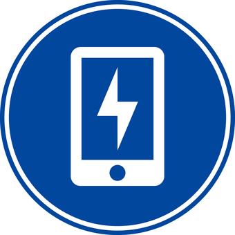 Charging _ Free _ Display _ 01